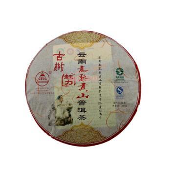 茶高黎贡山普洱茶2010年古树茶古树魅力熟茶357克
