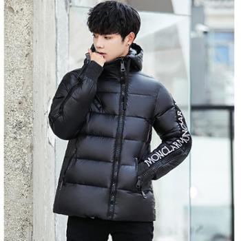 Aeroline冬季新款韩版加厚男士羽绒服连帽宽松时尚白鸭绒保暖外套