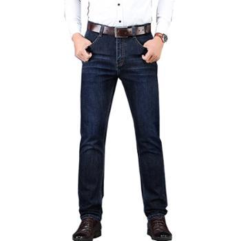 Aeroline牛仔裤男直筒宽松休闲新款男士加绒加厚长裤子冬季保暖