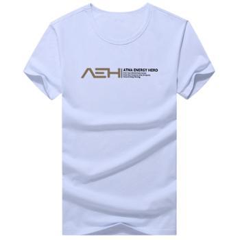 Aeroline夏季男士圆领舒适短袖时尚修身微弹上衣T恤