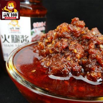 云南特产武狮山猪火腿酱辣椒酱调味酱下饭酱拌面经典炸酱130g*6瓶