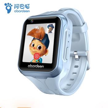 阿巴町 V600A 智能手表