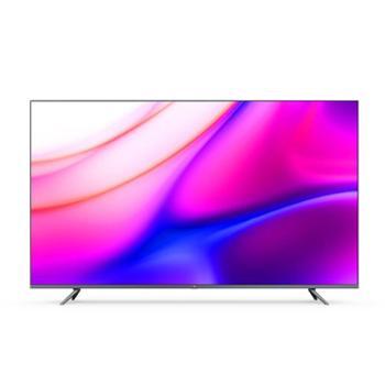 小米全面屏电视PRO 75英寸 E75S 灰色