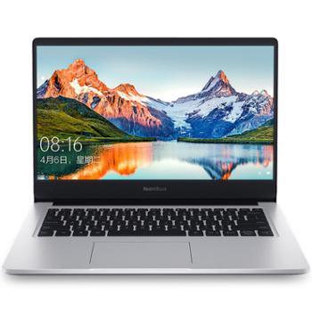 小米(MI)红米笔记本RedmiBook 14 增强版