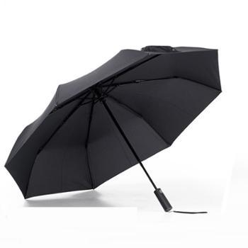 小米自动折叠伞 自动雨伞