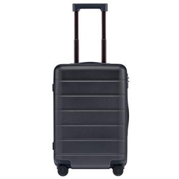 小米旅行箱 20英寸