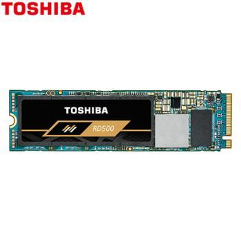 东芝/Toshiba PC台式计算机笔记本电脑硬盘 RD500固态 M.2接口NVME