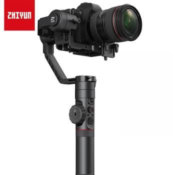 智云/ZHIYUN 相机稳定器 微单单反手持三轴云台 直播自拍运动摄影 云鹤2