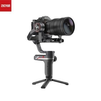 智云/ZHIYUN 微毕S相机稳定器 微单单反相机稳定器 手持云台 WEEBILL S