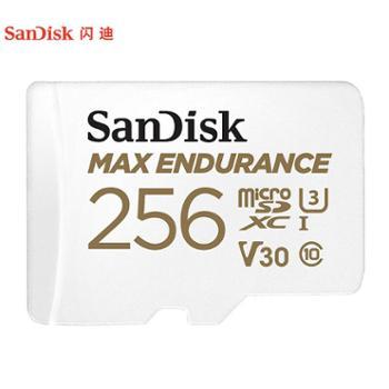 闪迪/SanDiskTF存储卡家庭监控摄像头内存卡MicroSD卡行车记录仪储存卡
