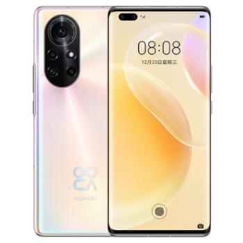 华为 nova 8 Pro 全网通5G智能拍照游戏手机双卡双待 麒麟985