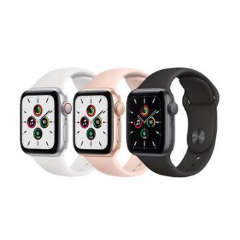 APPLE 苹果智能运动手表 Watch SE GPS版