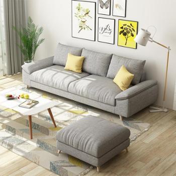 北欧小户型布艺乳胶沙发客厅可拆洗松木整装家具三人四人位沙发