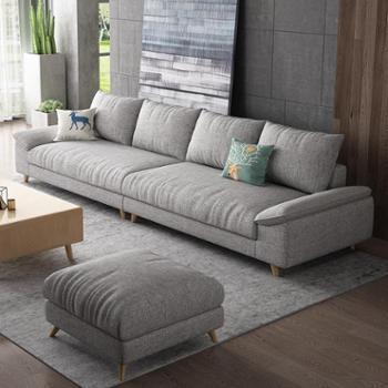 沙发小户型北欧乳胶松木框架四人位整装直排可拆洗布沙发