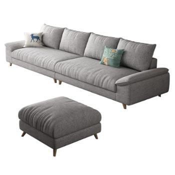 科莱斯克北欧1+2+3组合乳胶松木框架四人位整装直排免洗沙发