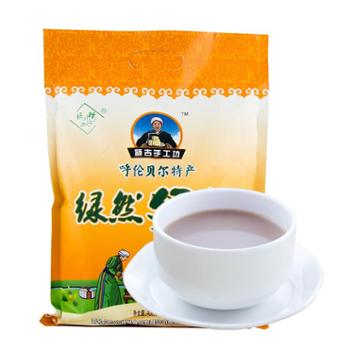 绿川然香米咸奶茶400克袋装内蒙古呼伦贝尔特产独立小包装