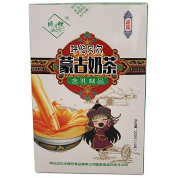绿川然奶茶礼盒组合装(甜味1盒咸味1盒)200g*2盒
