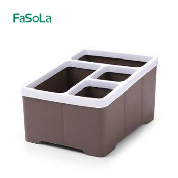 Fasola桌面遥控器收纳盒