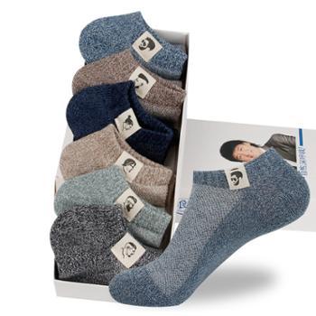 浪莎男士潮短袜6双薄款透气全棉袜吸汗低帮