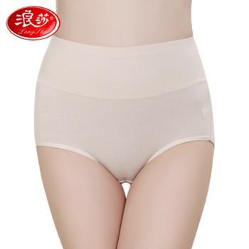浪莎内裤1条女士全棉高腰三角裤ZL006
