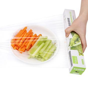 FaSoLa家用食品保鲜膜2盒