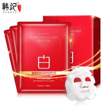 韩纪美白面膜1盒10片 HJ85299