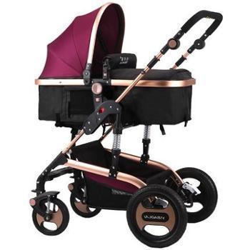 亿宝莱婴儿推车高景观手推车婴儿车