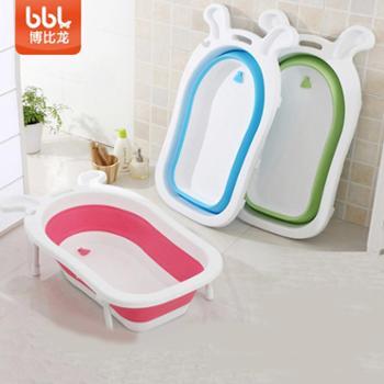 博比龙宝宝可坐躺折叠防滑儿童澡盆(折叠尺寸:89*50*7cm)