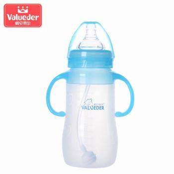 威仑帝尔婴儿宽口径带手柄硅胶奶瓶170ml