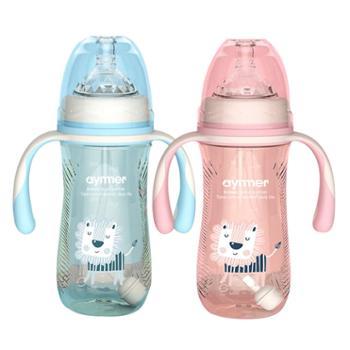 爱因美婴儿宽口径奶瓶带手柄240ml/300ml