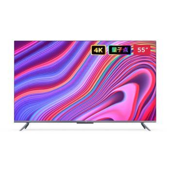 小米全面屏电视电Pro55英寸E55S高端全面屏4K智能wifi量子点屏幕