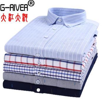 大江大河/G-RIVER宽松全棉牛津纺男衬衫不缩水不褪色不起球38-44码