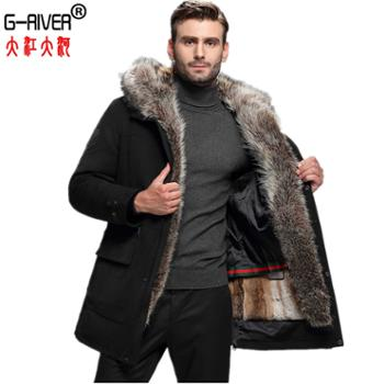 大江大河G-RIVER貂绒皮草保暖派克服宽松直筒男式外套中年爸爸装