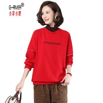 大江大河G-RIVER新款刺绣高领宽松加绒保暖女款卫衣