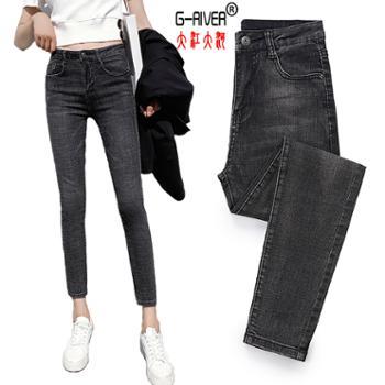大江大河/G-RIVER女式小脚高腰牛仔裤弹力铅笔裤25-32