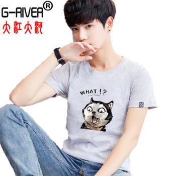 大江大河G-RIVER大码全棉T恤男式短袖印花针织圆领衫