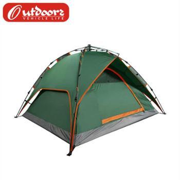 欧德仕全自动帐篷户外3-4人套装家庭露营野营装备防雨新挑战者