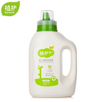 植护 婴儿洗衣液1L