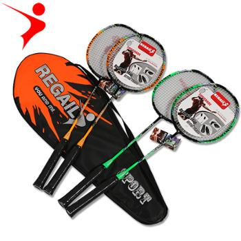 雷加尔碳素耐用羽毛球拍狂斩极速初学羽毛球拍一体进攻型双只装