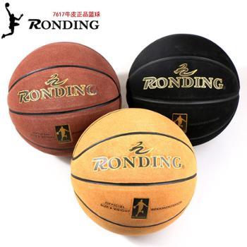 龙丁牛皮篮球训练室内专用球防滑吸汗7号标准球