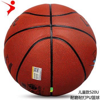 雷加尔750U大学校际比赛篮球学生训练篮球7号/5号