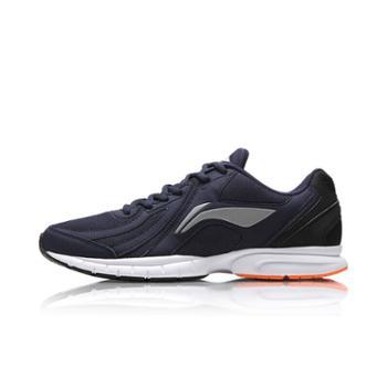 李宁男子轻质减震运动跑步鞋ARBR013