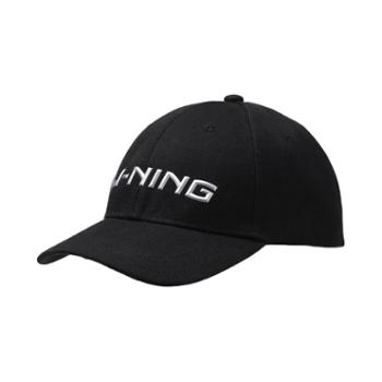 李宁男女同款运动时尚系列反光棒球帽AMYR004