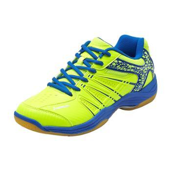 川崎男女款专业羽毛球鞋K-062