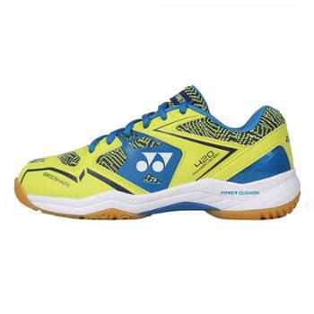尤尼克斯男女款专业运动训练羽毛球鞋SHB420CR