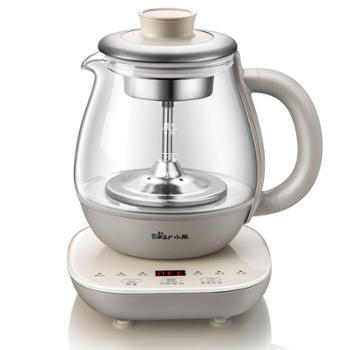小熊/Bear煮茶器ZCQ-A08H20.8升办公室小型喷淋式煮茶器