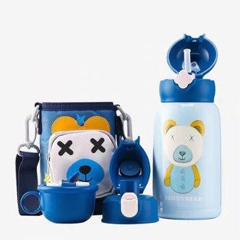杯具熊儿童保温杯口袋系列