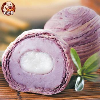 毛老爹大甲芋头酥紫芋酥芋泥酥休闲传统糕点6入台湾进口零食特产