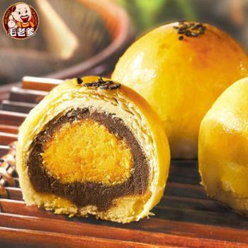 台湾进口特产蛋黄酥 传统手工糕点蛋黄心咸香可口 休闲零食