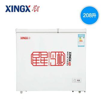 XINGX/星星BCD-208JDE冰柜冷柜商用家用卧式冷冻冷藏